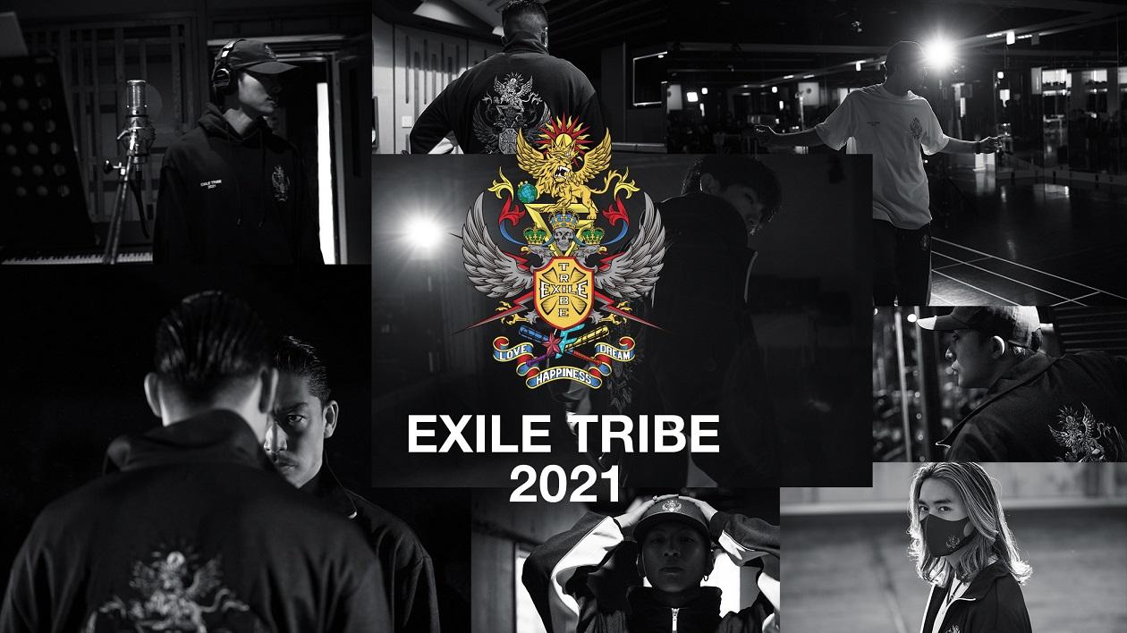 EXILE TRIBE EMBLEM GOODS