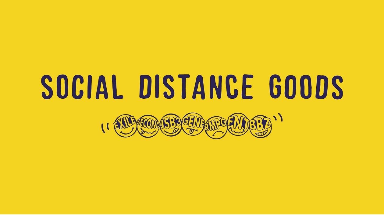 SOCIAL DISTANCE GOODS
