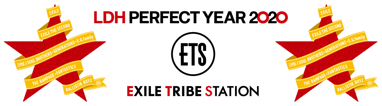 EXILE TRIBE STATION GOODS