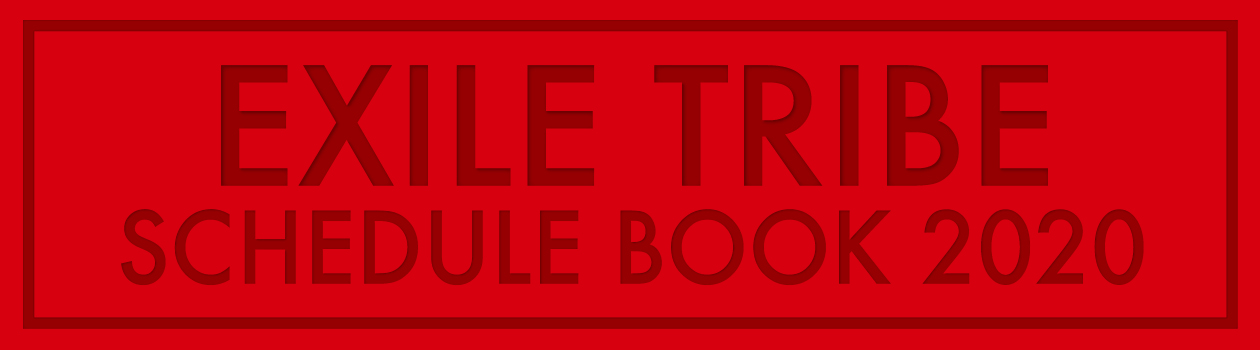 EXILE TRIBE 2020 schedule book