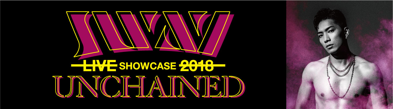 """SWAY """"LIVE SHOWCASE 2018 UNCHAINED"""""""