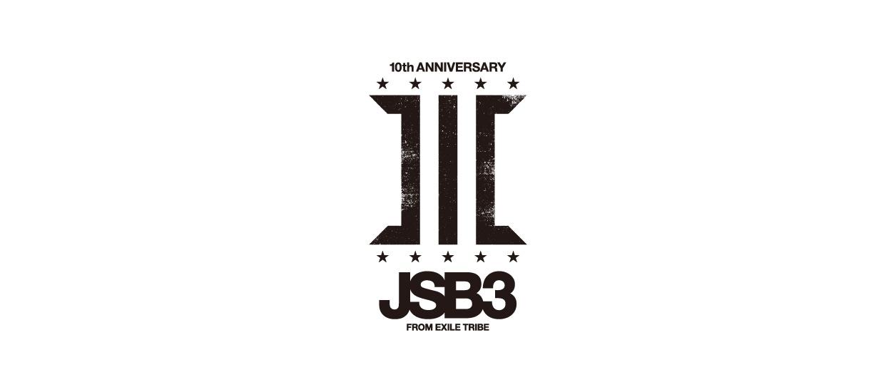 J SOUL BROTHERS III 10th ANNIVERSARY GOODS