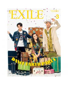 GEKKAN EXILE March 2017 issue