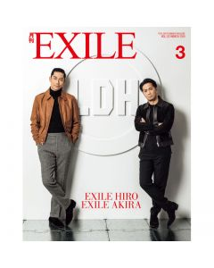 GEKKAN EXILE March 2019 issue