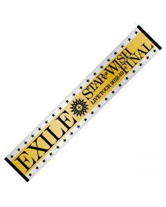 STAR OF WISH FINAL Muffler towel