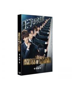 "Drama ""PRINCE OF LEGEND"" second part DVD"