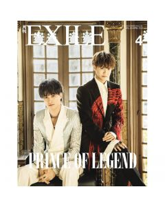 GEKKAN EXILE April 2019 issue