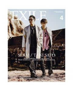 GEKKAN EXILE April 2017 issue