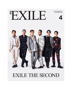GEKKAN EXILE April 2020 issue