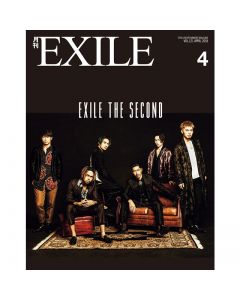 GEKKAN EXILE April 2018 issue