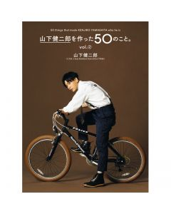 About 50 that made KENJIRO YAMASHITA. Vol.2 / KENJIRO YAMASHITA