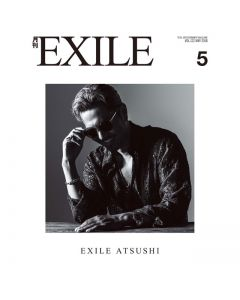 GEKKAN EXILE May 2018 issue
