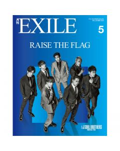 GEKKAN EXILE May 2019 issue