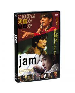 jam Blu-ray
