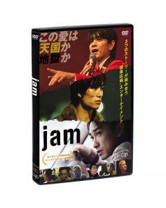 jam DVD