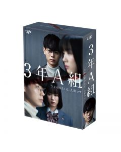 Group 3 A-From now on you are hostage-Blu-ray BOX