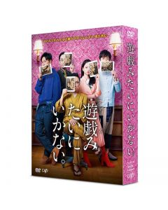 "Drama ""Game Mitai Ni Ikanai."" DVD BOX"