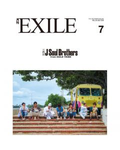 GEKKAN EXILE July 2018 issue