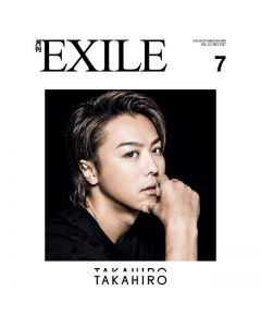 GEKKAN EXILE July 2017 issue