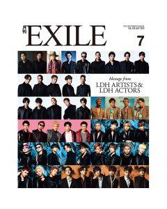 GEKKAN EXILE July 2020 issue