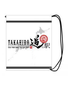 TAKAHIRO Roadside Station 2019 plastic bag