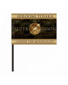 SUPERMOON-UNDER THE MOON LIGHT-Flag