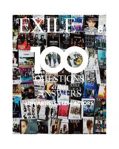 GEKKAN EXILE August 2020 issue