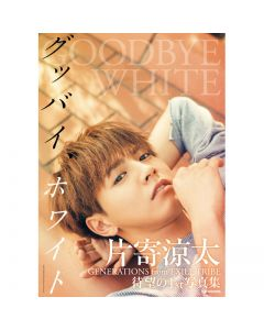 RYOTA KATAYOSE First Photobook Goodbye, White