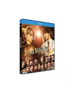 "Movie ""Prince of Legend -PRINCE OF LEGEND-"" Blu-ray Normal Edition"