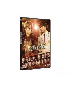 "Movie ""Noble Advent -PRINCE OF LEGEND-"" DVD Normal Edition"