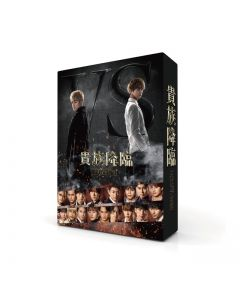 "Movie ""Noble Advent -PRINCE OF LEGEND-"" DVD Deluxe Edition"