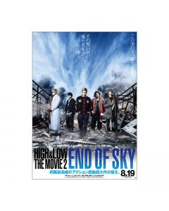 HiGH & LOW THE MOVIE 2 END OF SKY B2 Clear Poster