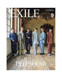 GEKKAN EXILE September 2020 issue