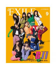 GEKKAN EXILE September 2018 issue