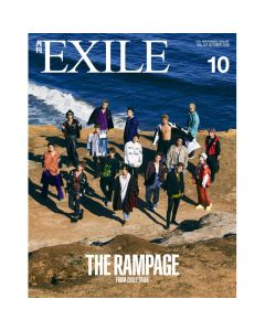 GEKKAN EXILE October 2018 issue