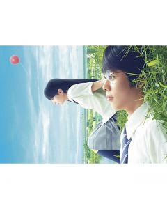 Machida-kun no Sekai Blu-ray