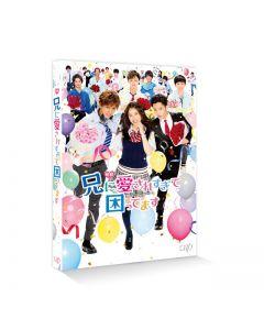 """The movie """"Anini Aisaresugite Komattemasu"""" DVD  normal version"""