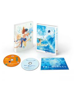 If you get on the waves Blu-rayDeluxe edition