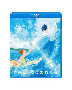 If you get on the waves Blu-ray normal version