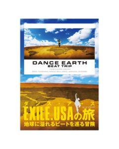 """DANCE EARTH ~BEAT TRIP~""Book"
