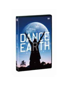 DANCE EARTH -BEAT TRIP- DVD