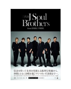 """J Soul Brothers III from EXILE TRIBE"""