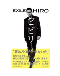 "EXILE HIRO ""Chatter"""