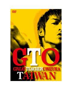 GTO TAIWAN DVD