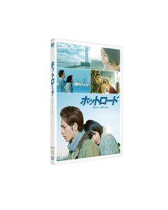 """HOT ROAD"" DVD"