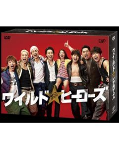 """Wild Heroes"" DVD BOX"