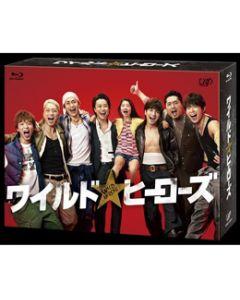 """Wild Heroes"" Blu-ray BOX"