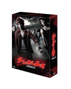 """Sugarless"" DVD-BOX"