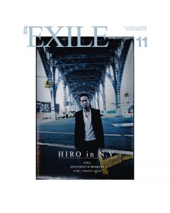 GEKKAN EXILE November 2013 issue