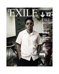 GEKKAN EXILE December 2013 issue